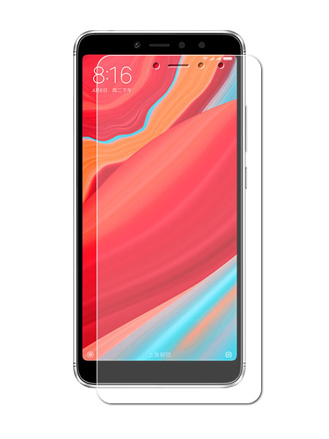 Аксессуар Защитное стекло LuxCase для Xiaomi Redmi S2 82495
