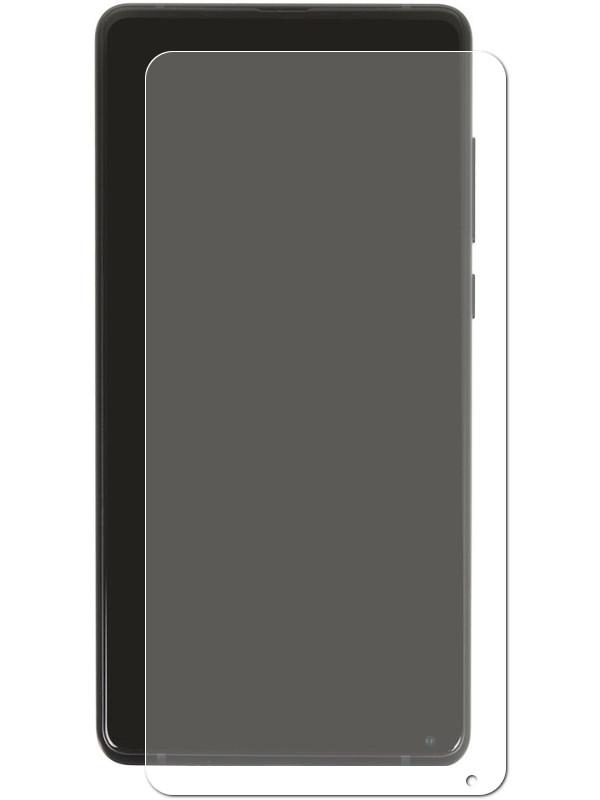 Аксессуар Защитная пленка LuxCase для Xiaomi Mi Mix 2s Full Screen Transparent 89052 аксессуар защитная пленка для htc desire 12 luxcase full screen transparent 88853
