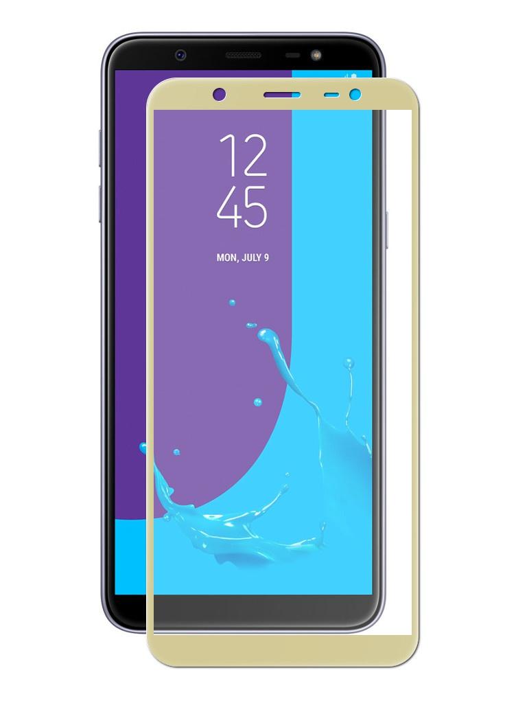 Аксессуар Защитное стекло LuxCase для Samsung J8 2.5D Full Screen Full Glue Gold Frame 77881