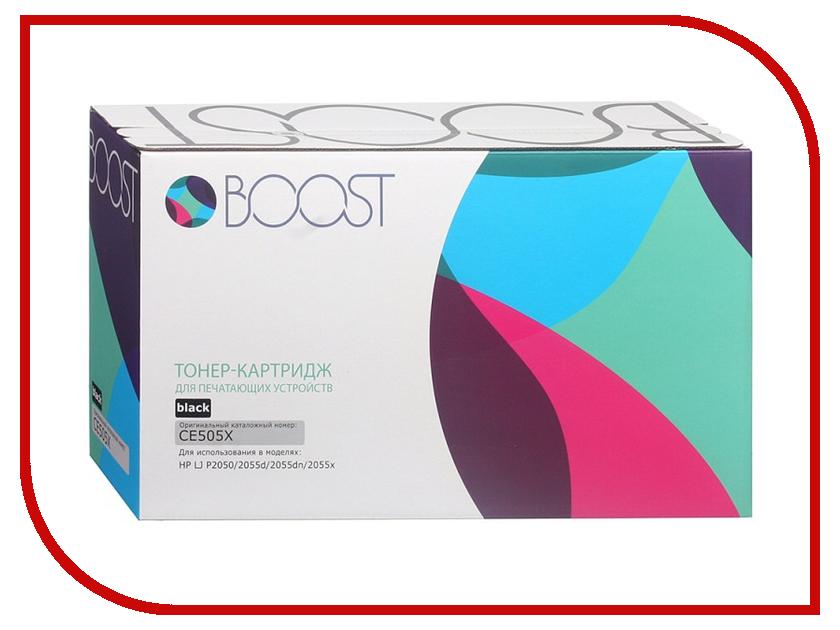 Картридж Boost CE505X V8.0 для HP LJP2055 картридж colouring cg ce505x 719 для hp lj p2050 p2055 p2055d p2055dn canon lbp 6300dn 6650dn mf5840dn 5880dn mf5940 6500 копий