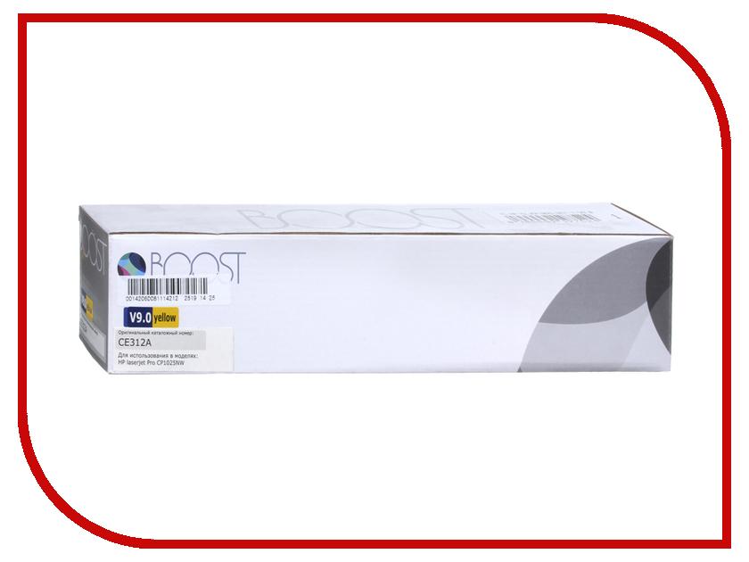 Картридж Boost CE312A V9.0 для HP CLJCP1025 Yellow