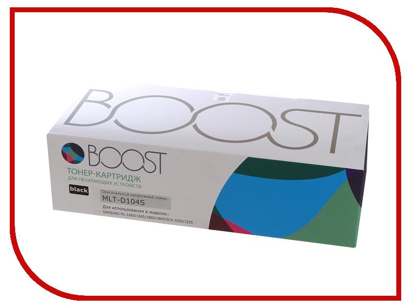 Картридж Boost MLTD104S V9.0 для Samsung ML1660/1665