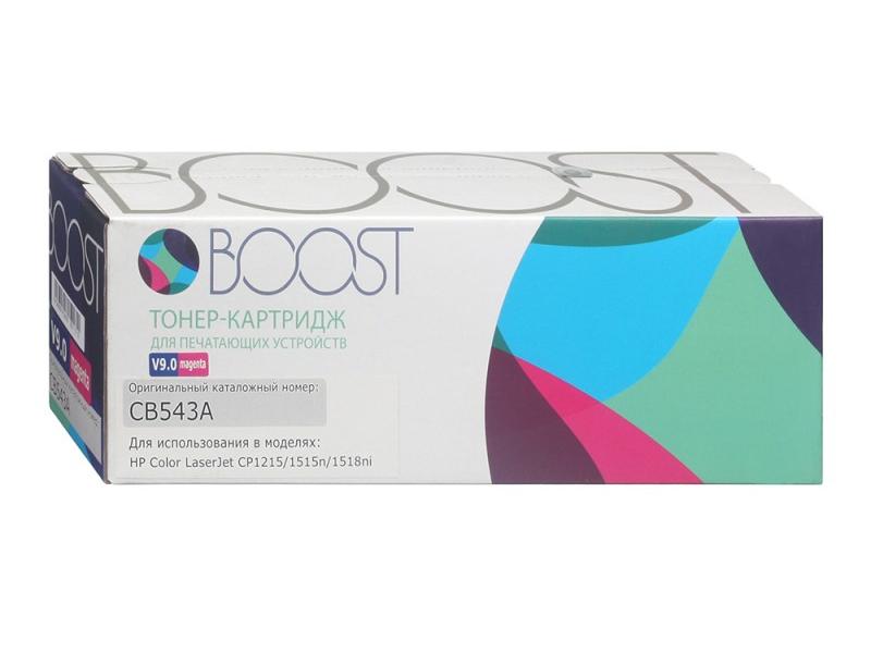 Картридж Boost CB543A V9.0 для HP CLJCP1215/1518 Magenta