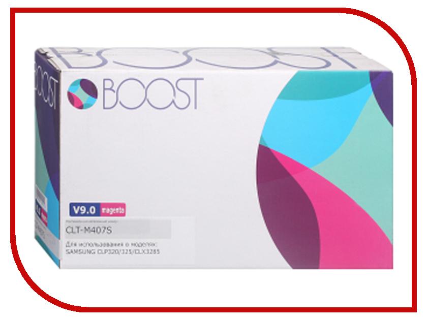 Картридж Boost CLTM407S V9.0 для Samsung CLP320/325/CLX3285 Magenta