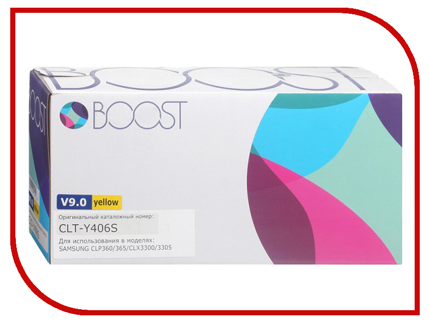 Картридж Boost CLTY406S V9.0 для Samsung CLP360 Yellow