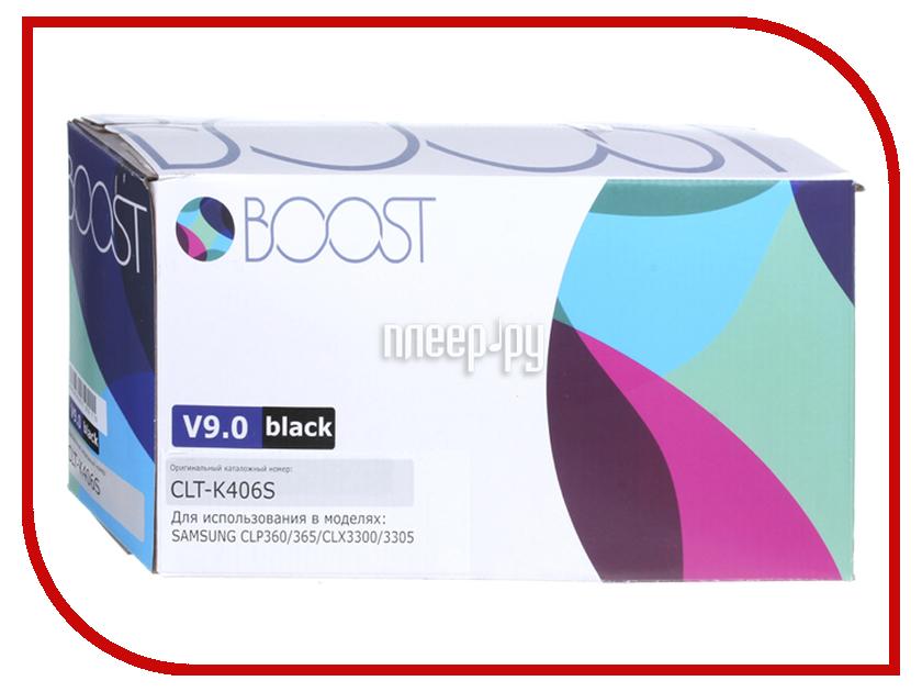 Картридж Boost CLTK406S V9.0 для Samsung CLP360 Black