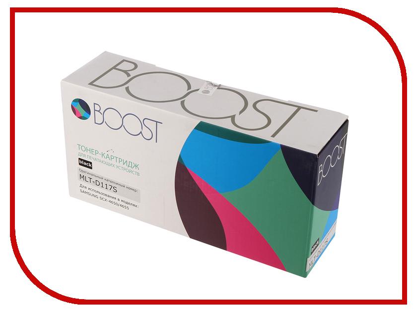 Картридж Boost MLTD117S V9.0 для Samsung SCX4650N