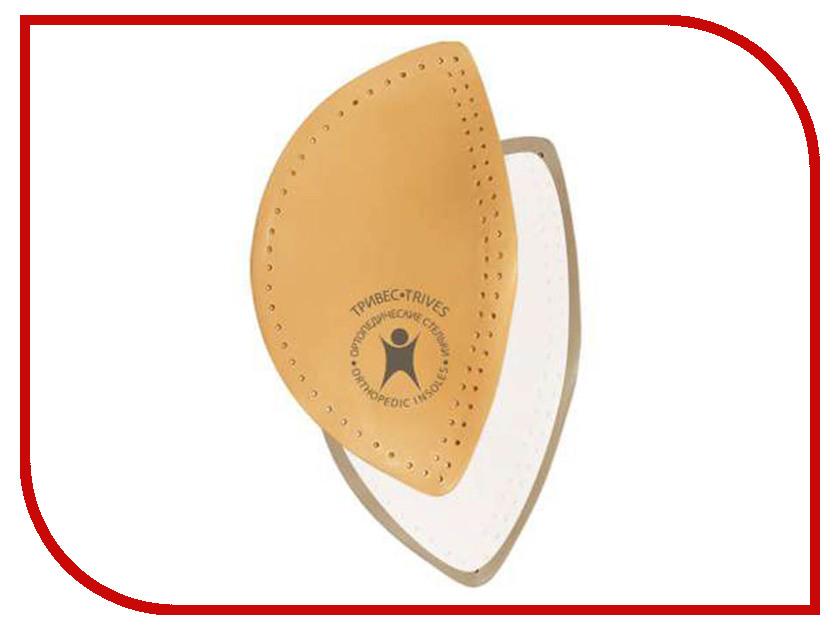 Ортопедическое изделие Тривес СТ-235 р.41-43 (L) супинатор для продольного свода стопы ортопедическое изделие lyapka стелька скороход р 43 46