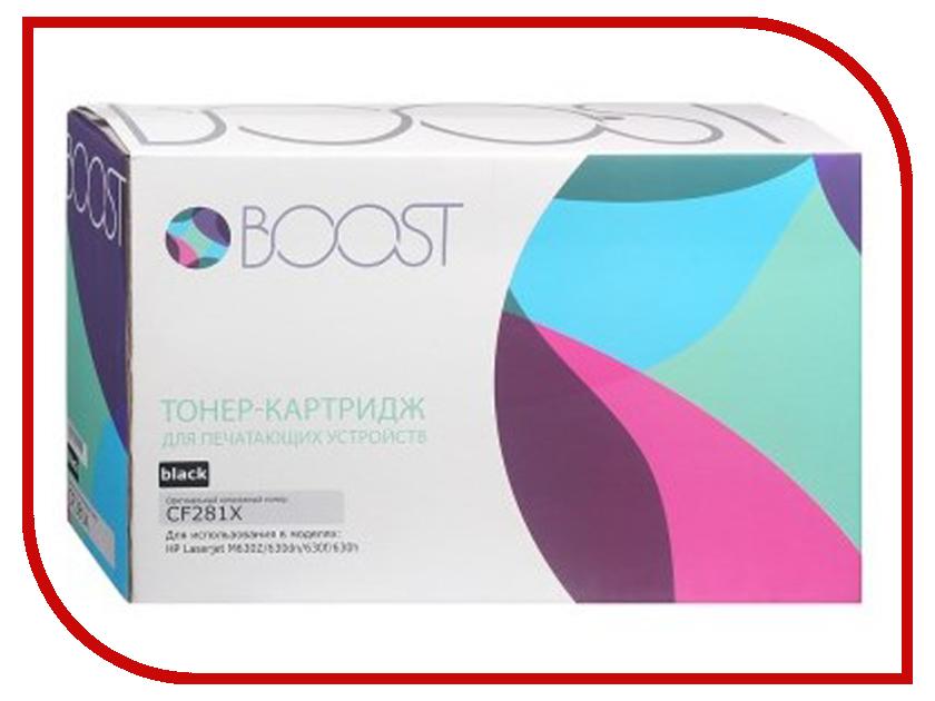 Картридж Boost EP27 V9.0 для Canon LBP3200/MF3110
