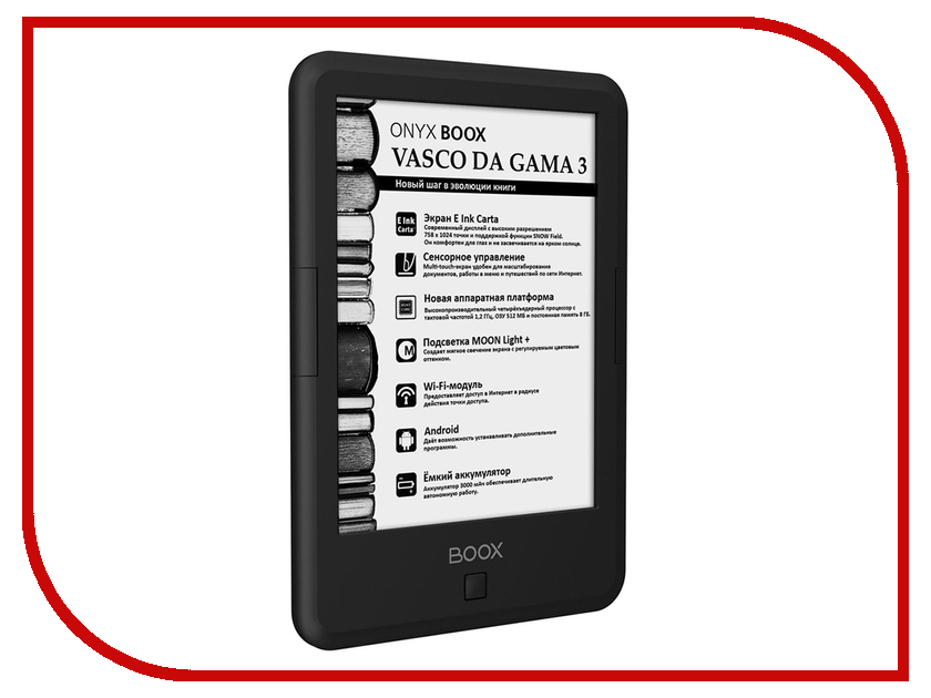 Электронная книга ONYX BOOX Vasco da Gama 3 Black sestos dual digital pid temperature controller 2 omron relay output black d1s vr 220 k sensor 25a da ssr thermostat
