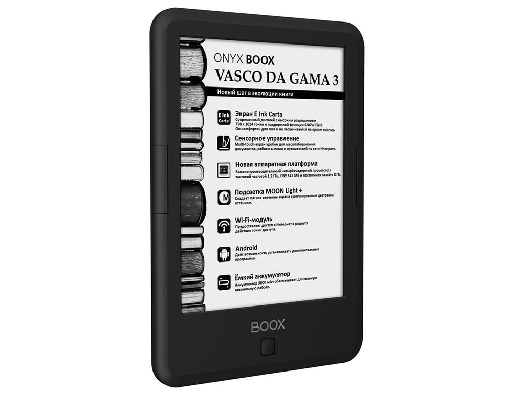 где купить Электронная книга ONYX BOOX Vasco da Gama 3 Black дешево