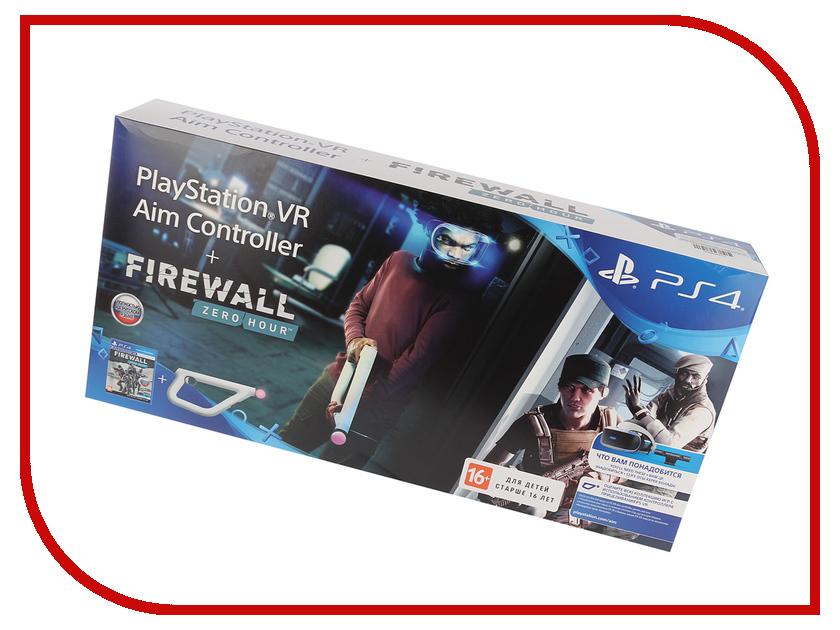Фото - Контроллер прицеливания Sony PlayStation VR CECHYA-ZRA2 + игра Firewall шлем виртуальной реальности sony playstation vr cuh zvr2 игра vr worlds