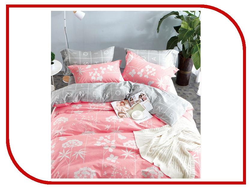 Постельное белье Хлопковый Рай Парадиз Комплект 2 спальный Сатин постельное белье estro c52 комплект 2 спальный сатин
