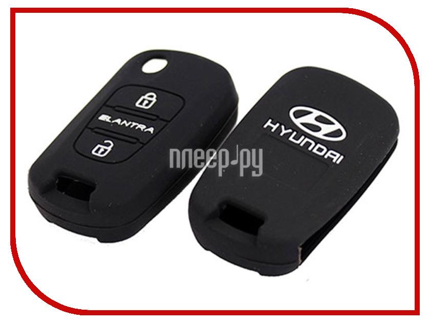 Аксессуар Чехол для ключа Hyundai Kalita Case Silicone Kc-slk-HYN-05