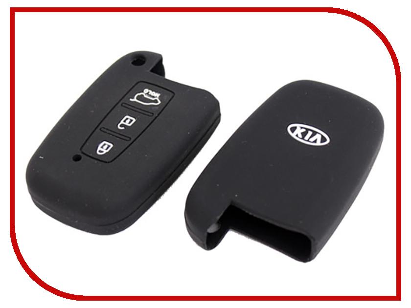 Купить УФ-00001287, Аксессуар Чехол для ключа KIA Kalita Case Silicone KC-SLK-KIA-04