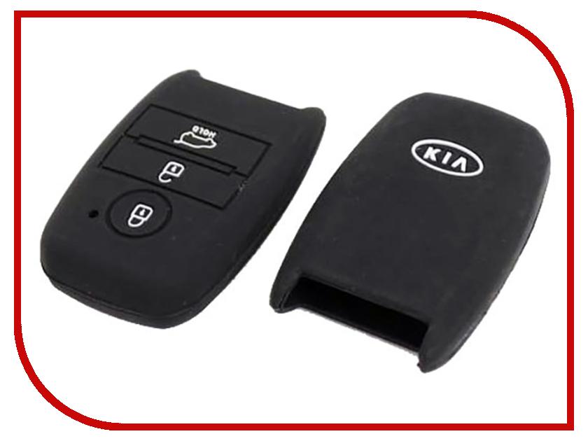 Купить УФ-00001286, Аксессуар Чехол для ключа KIA Kalita Case Silicone KC-SLK-KIA-03