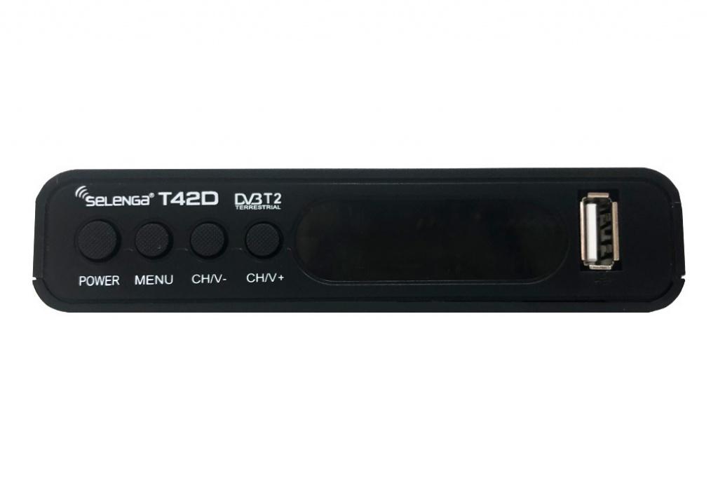Selenga T42D