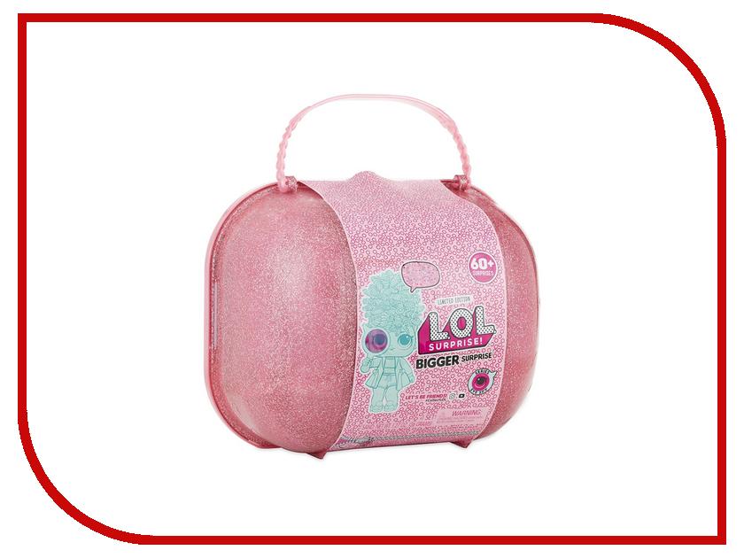 Кукла LOL чемоданчик 60 сюрпризов 553007 день сюрпризов