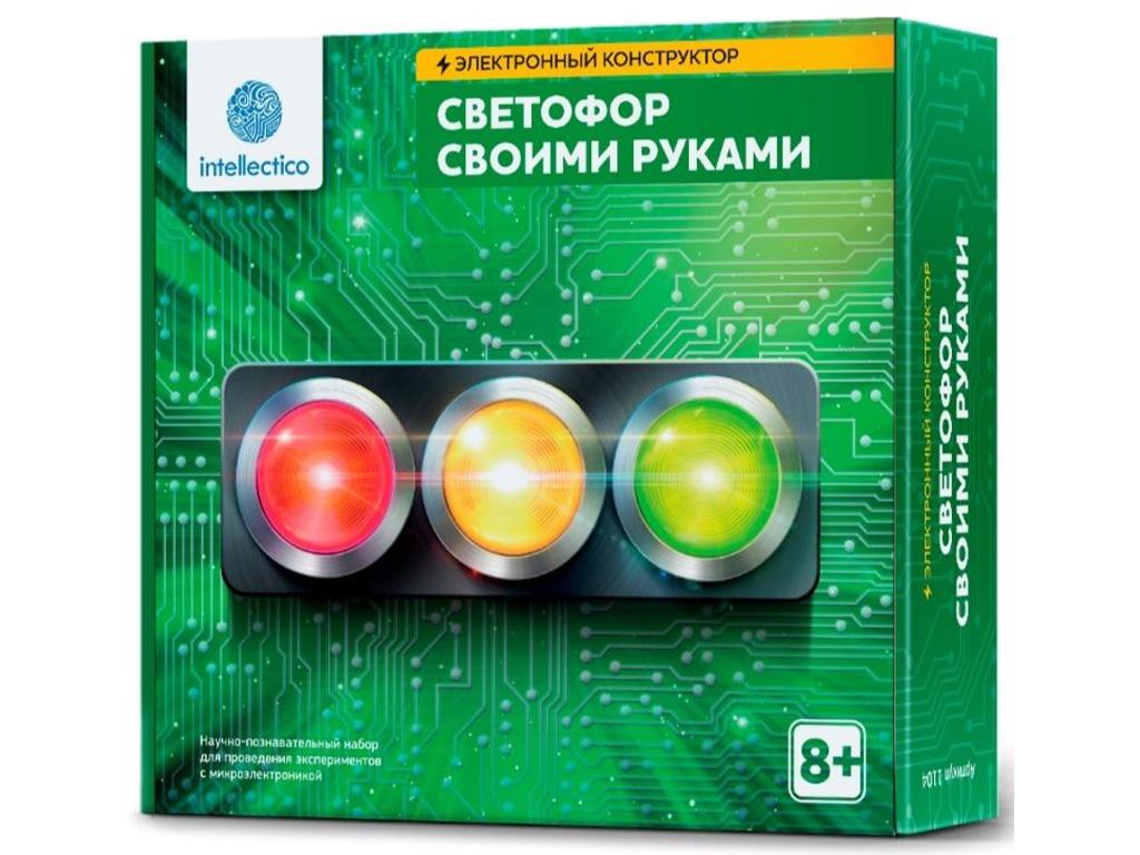 Конструктор Intellectico Светофор своими руками 1104