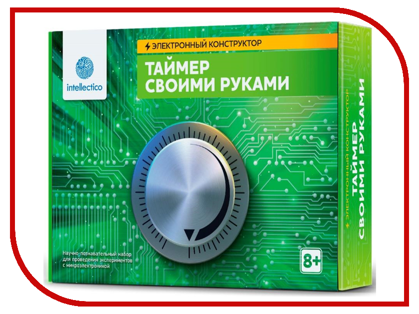 Конструктор Intellectico Таймер своими руками 1008 luxul xgs 1008