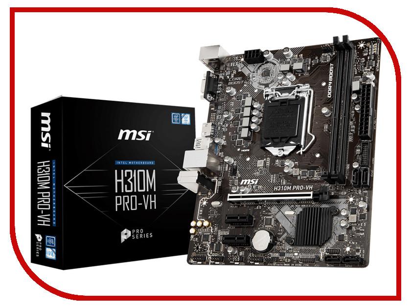 Материнская плата MSI H310M PRO-VH цена 2017