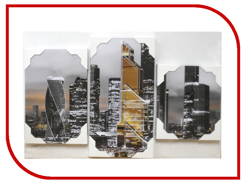Картина Topposters 78x50cm XT-044 joan yu 3d 044