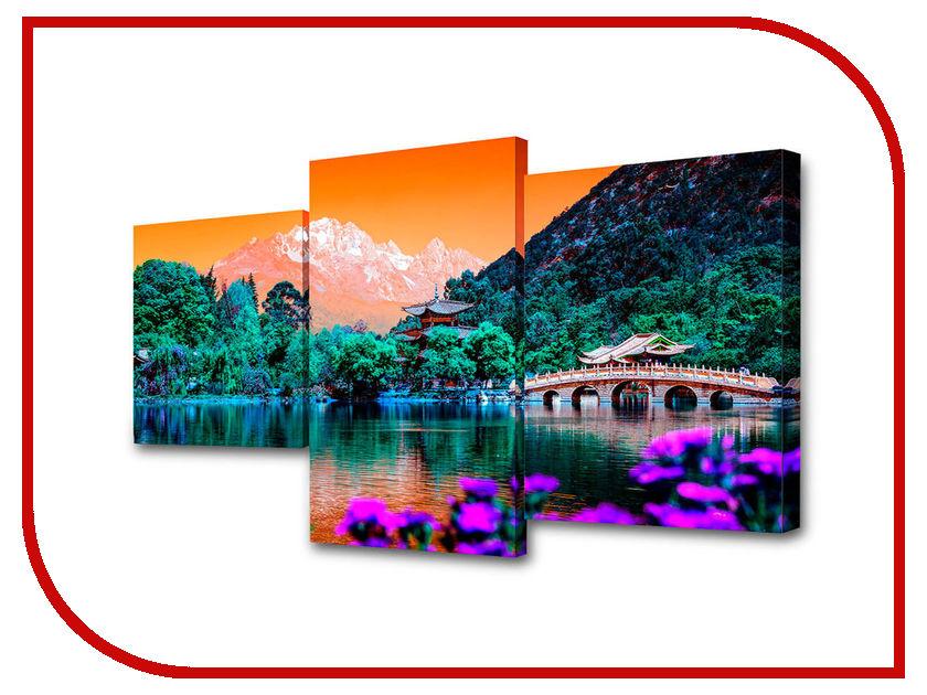 Картина Topposters 78x50cm XA-029 xa 279 колокольчик