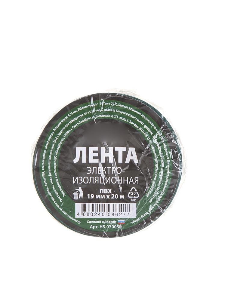 Изолента MasterProf 19mm x 20m Green HS.070050