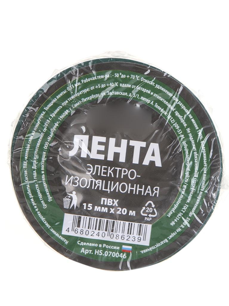 Изолента MasterProf 15mm x 20m Green HS.070046