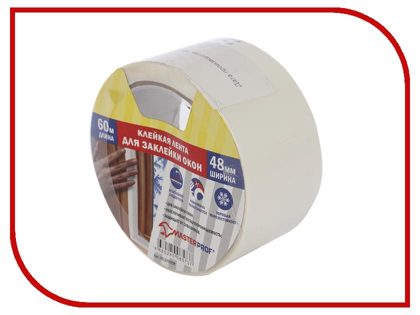 Клейкая лента MasterProf 48mm x 60m HS.070038 лента клейкая декоративная восток бумага 15мм x 3м х 4шт