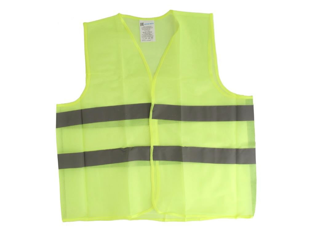 Жилет МаякАвто 68x70 Размер XXL Yellow 1/200_ 6870