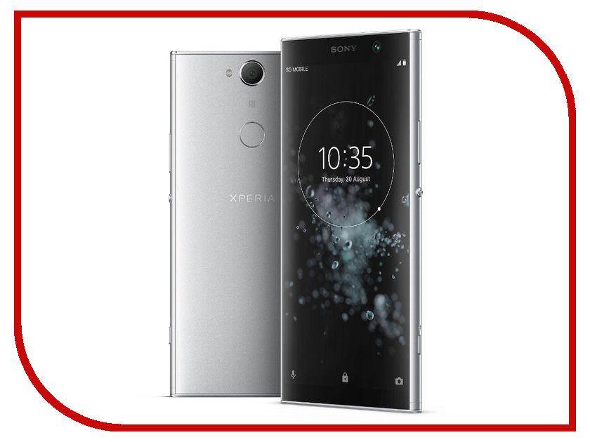 Сотовый телефон Sony Xperia XA2 Plus 32GB Silver сотовый телефон htc desire 12 plus 32gb black