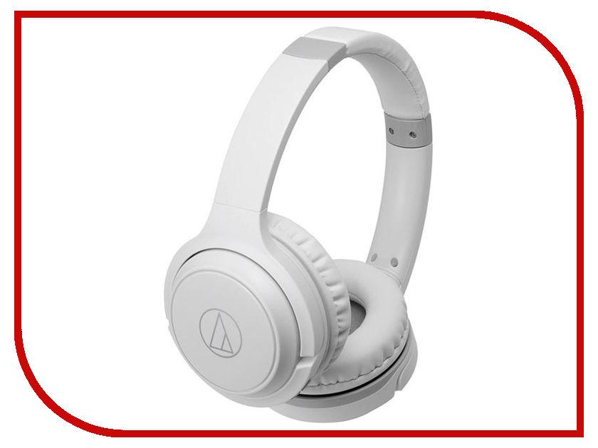 Audio-Technica ATH-S200BTWH цена 2017