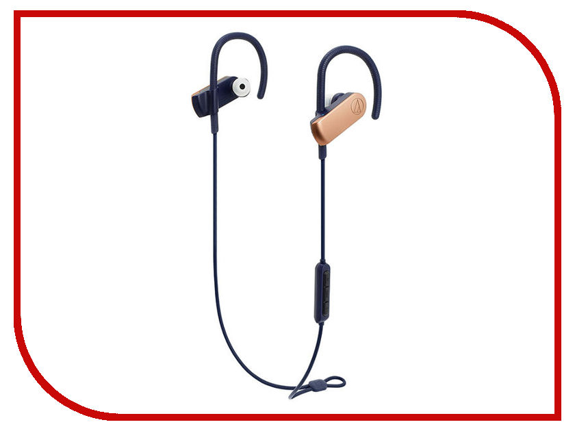 Audio-Technica ATH-SPORT70BTRGD