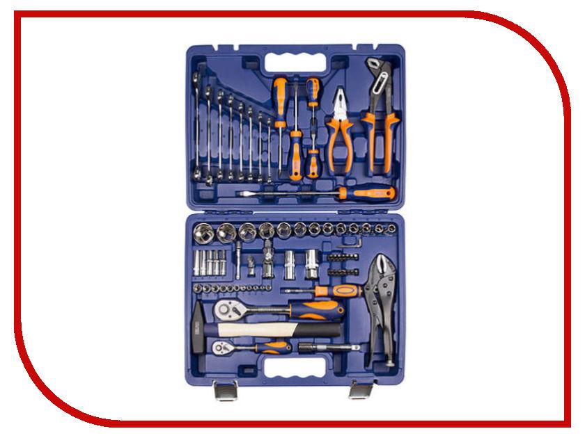 Набор инструмента Helfer Comfort 72 предметов 1/2 1/4 HF000014
