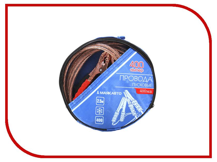 Пусковые провода МаякАвто 400A L=2.5m 1/12_ 400ма