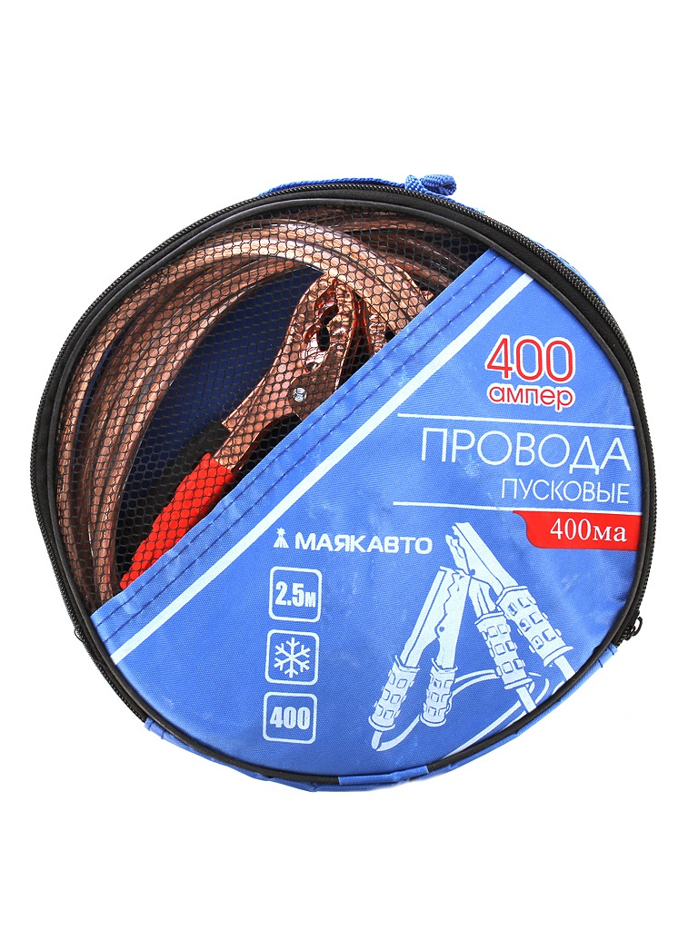 Пусковые провода МаякАвто 400A L=2.5m 1/12_ 400ма переключатель передний велосипедный shimano alivio m4000 9 скоростей 66 69 40t efdm4000dsx6
