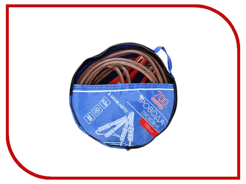 Пусковые провода МаякАвто 700A L=4.5m 1/5_ 700ма