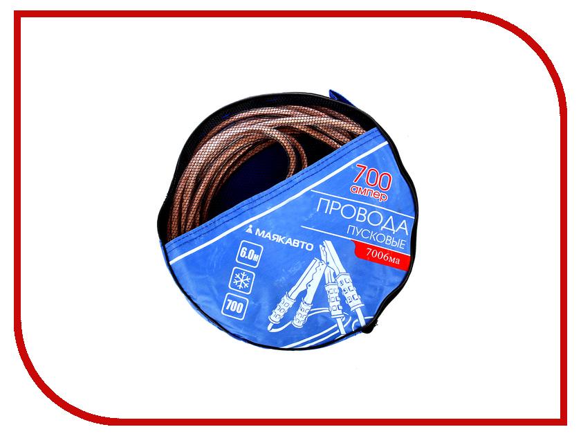 Пусковые провода МаякАвто 700A L=6.0m 1/5_ 7006ма провода пусковые autoprofi l средние нагрузки 13 3 мм2 300 a 3 5 м