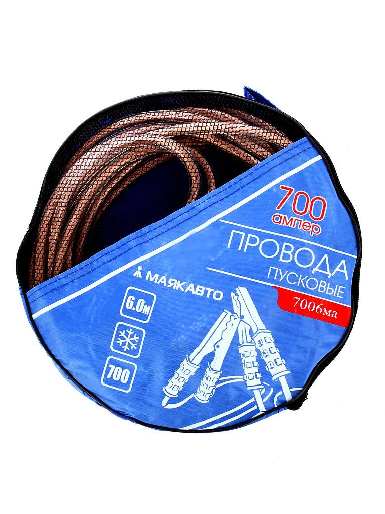 Пусковые провода МаякАвто 700A L=6.0m 1/5_ 7006ма