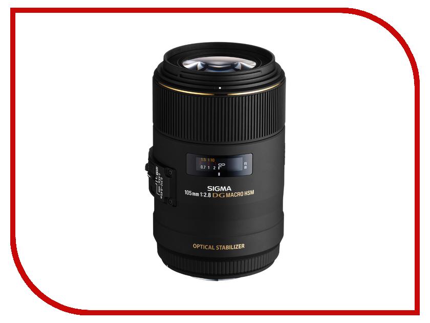 Объектив Sigma Nikon AF 105 mm F/2.8 EX DG OS HSM Macro sigma sigma art 24 70 f2 8 dg os hsm полнокадровой постоянной большой апертурой стандартный зум объектив портрет пейзаж туризм nikon байонет объектива