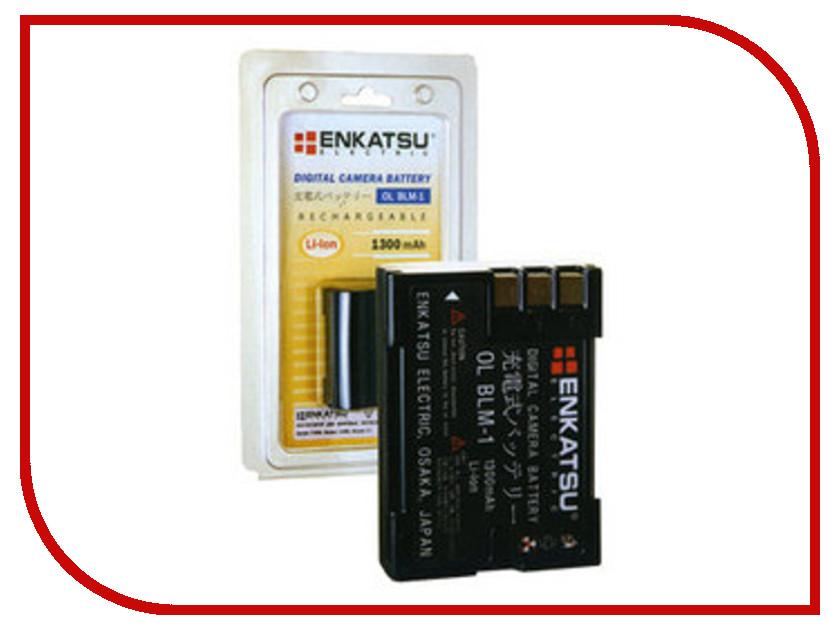 Аккумулятор Enkatsu OL BLM-1