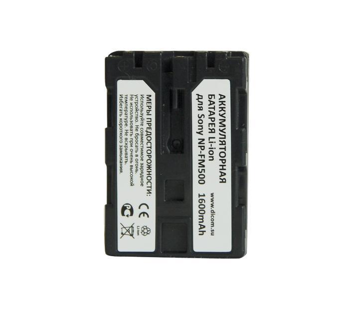 Аккумулятор Dicom DS-FM500H