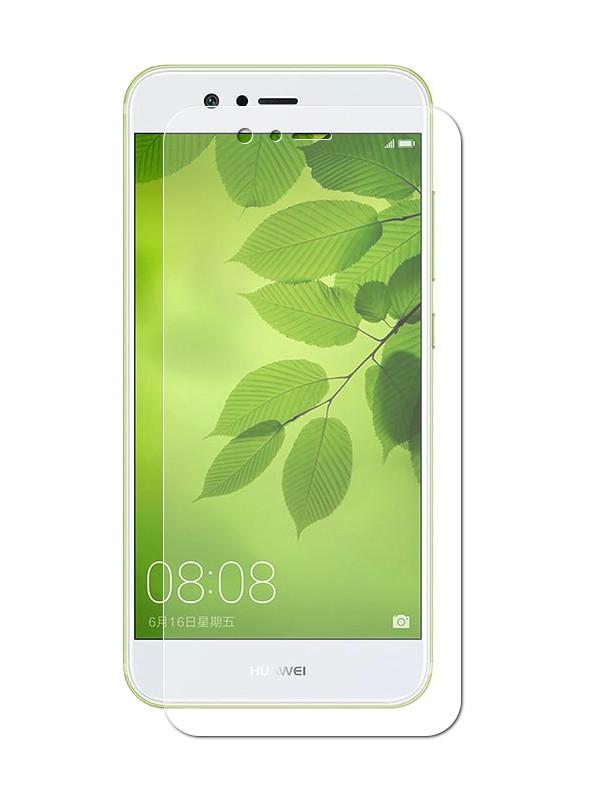 Аксессуар Защитное стекло Solomon для Huawei Nova 2 Plus 0.33mm 2629 все цены