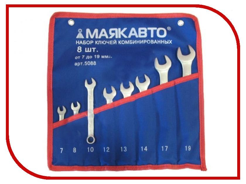 Ключ МаякАвто Набор 8 предметов 7-19mm в сумке 1/30_ 5088 массажер д ухода за кожей лица gezatone 8 марта женщинам