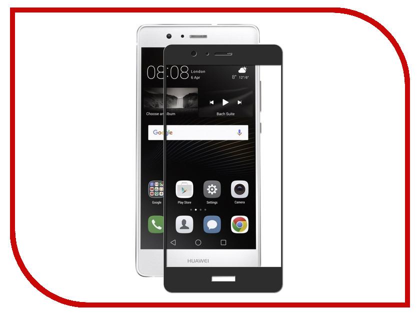 Аксессуар Защитное стекло для Huawei P9 Lite 2017 Solomon 2.5D Full Cover Black 960 мобильный телефон huawei p9 lite золотистый