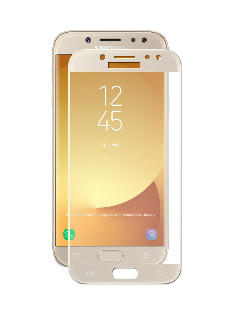 Аксессуар Защитное стекло для Samsung Galaxy J7 2017 Solomon 2.5D Full Cover Gold 3916 цена