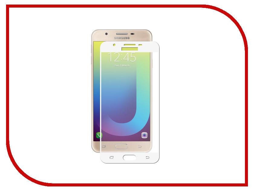 Аксессуар Защитное стекло для Samsung Galaxy J7 Prime Solomon 2.5D Full Cover White 9884 аксессуар защитное стекло samsung galaxy a3 2016 sm a310f solomon full cover pink