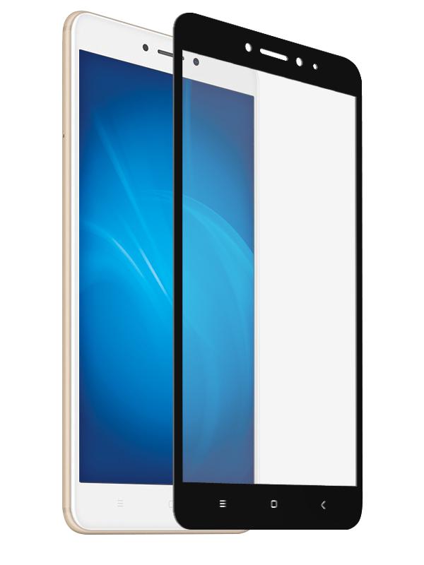 Аксессуар Защитное стекло Solomon для Xiaomi Mi Max 2 Full Cover Black 816 аксессуар защитное стекло для xiaomi mi max 2 pero 2 5d white