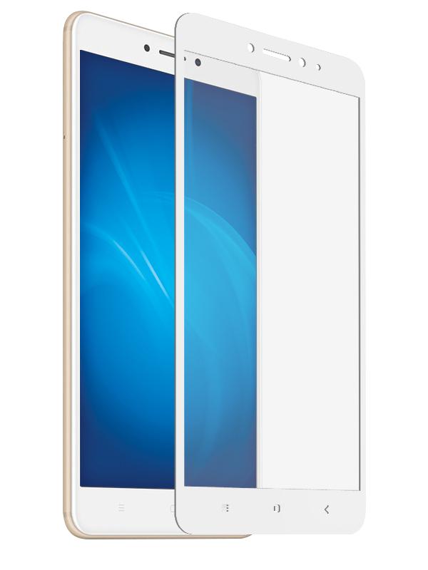 Аксессуар Защитное стекло Solomon для Xiaomi Mi Max 2 Full Cover White 823 аксессуар противоударное стекло для xiaomi mi 7 innovation 2d full glue cover white 12756